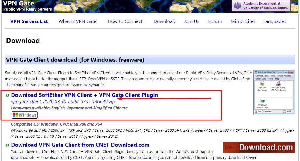 Tải về VPN